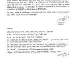 Umid Unique Medical Identity Card Indian Railways Portal