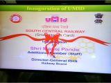Umid Unique Medical Identity Card Ua Ivatel southcentralrailway Na Twitteru Shri Manoj Pande