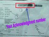 Unique Acknowledgement Number for Pan Card Acknowledgment Number Kya Hai Kaha Use Hota Hai Kaise