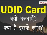 Unique Disability Id Card India Benefits Of Swavlambancard the Unique Disability Id Udid Card