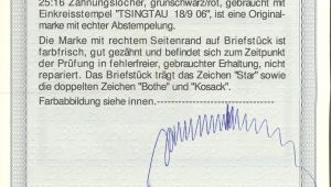 Unique Id Card Ke Fayde Gert Muller Gmbh Sale 106 Page 237