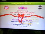 Unique Medical Identity Card Umid Ua Ivatel southcentralrailway Na Twitteru Shri Manoj Pande