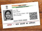 Unique Property Identification Card In Delhi Nris Ocis Need Not Link Aadhaar with Bank Account Pan or