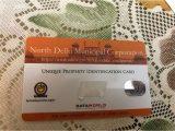 Unique Property Identification Card In Delhi Unique Property Identification Card