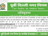 Unique Property Identification Card In Delhi Upic Unique Property Identification Code In Delhi