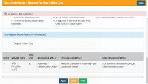 Unique Ration Card Id Maharashtra How to Apply for A Ration Card Online How to Check Ration E
