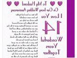 Uob Lady S Card Birthday Treats 13th Birthday Wishes Beautiful Wedding Wedding Anniversary