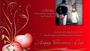 Valentine Card with Name Edit Valentine Cards for Wife In 2020 with Images Happy