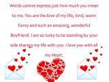 Valentine S Card for Your Crush to My Wonderful Boyfriend Valentine Card