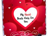 Valentines Card You are My Rock My Heart Beats Only for U Valentines Day Rock Tile Frame with 2 Roses Small Teddy Heart