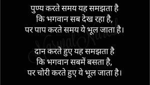 Varsha Shraddha Invitation Card In Marathi Idea by Skgshefalee On Mindset Good Morning Quotes Good