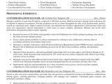 Vendor Management Cover Letter Vendor Relations Manager Cover Letter Sarahepps Com