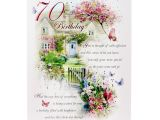 Verse for New Home Greeting Card 70th Nan Birthday Card Age 70 Lilac Floral Design Quality