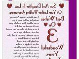 Verse for Wedding Anniversary Card Anniversary Card Template In 2020 Wedding Anniversary