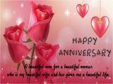 Verse for Wedding Anniversary Card Happy Anniversary Images Happy Anniversary Images Animated