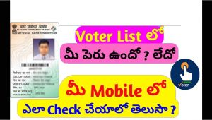 Voter Id Card Name Search How to Check Name In Voter Id List Voter Helpline Download