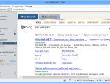 Vuze Search Templates 11 Vuze Search Templates by Groms Suncouchurch