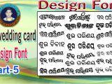 Wedding Card Design In Coreldraw X7 A A A A A A A A A A A A A A A A A A A Wedding Card Odia