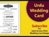 Wedding Card Design In Coreldraw X7 Ameen Invitation Cards Cobypic Com
