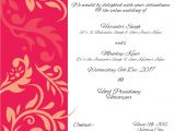 Wedding Card Printing In Zirakpur Latika