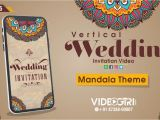 Wedding Card Printing In Zirakpur Vertical Wedding Invitation Video Samples Pacewalk
