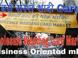 Wedding Card Rates In Mumbai Wedding Cards wholesale Market L Cheapest Shadi Cards L