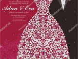 Wedding Invitation Card Red Background Design Wedding Invitation or Card with Abstract Background islam