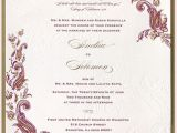 Wedding Invitation Email Template Indian Indian Wedding Card Ideas Google Search Wedding Cards
