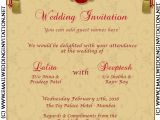 Wedding Invitation Email Template Indian Indian Wedding Invitation Ecards