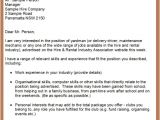 Well Written Cover Letters for Job Applications the Most Stylish In Addition to Interesting Well Written