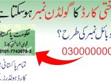 What Do You Write On A Eid Card Id Card Information What is Means Of 13 Digit Of National Identity Card