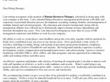 What Goes Into A Good Cover Letter Good Cover Letter for Job Application Sample Cover