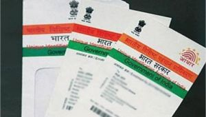 What is Eid In Aadhar Card assam Government Finalising Plan to issue Aadhaar Cards