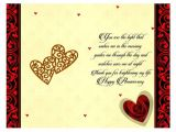 What to Write In An Anniversary Card to Husband Happy Anniversary to My Wonderful Husband Greeting Card