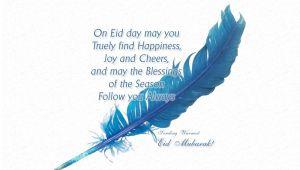 What to Write In An Eid Card Eid Mubarak Images Whatsapp Whatsapp Eid Mubarak Images