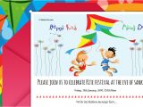 Whatsapp Invitation Card for Kitty Party Free All Designs Invitation Card Online Invitations