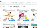 Wix Ecommerce Templates HTML Wix