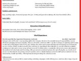 Write An Application Along with Your Resume for A Job How to Write A Job Resume