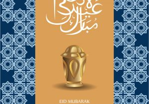 Write Name On Eid Card Eid Mubarak islamic Design with Traditional