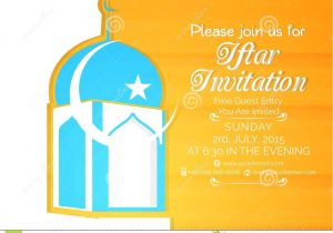 Write Name On Eid Card iftar Invitation or Eid Mubarak or Ramadan Mubarak or Eid Al