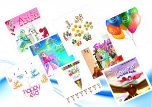 Write Name On Eid Card Princess Series Eid Fun Good Pack Set 1 Four Titles Based
