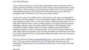 Writing A Cover Letter to An Unknown Recipient Cover Letter to Unknown Recipient the Letter Sample