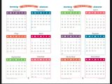 Year Long Calendar Template Year Long 1 Page Calendar 2017 Calendar Template 2018