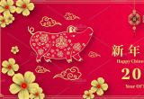 Year Of the Pig Greeting Card Set Of 2019 Chinese New Year Card