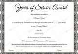 Years Of Service Award Certificate Templates Sample Of Years Of Service Award Awardcertificate