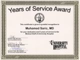 Years Of Service Certificate Template 5 Years Service Award Quotes Quotesgram
