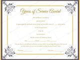Years Of Service Certificate Template Free Certificate Templates