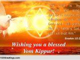 Yom Kippur Greeting Card Messages Blessed Yom Kippur Free Yom Kippur Ecards Greeting Cards