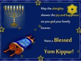 Yom Kippur Greeting Card Messages Blessed Yom Kippur Wishes for You Free Yom Kippur Ecards