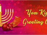 Yom Kippur Greeting Card Messages Free Yom Kippur Cards